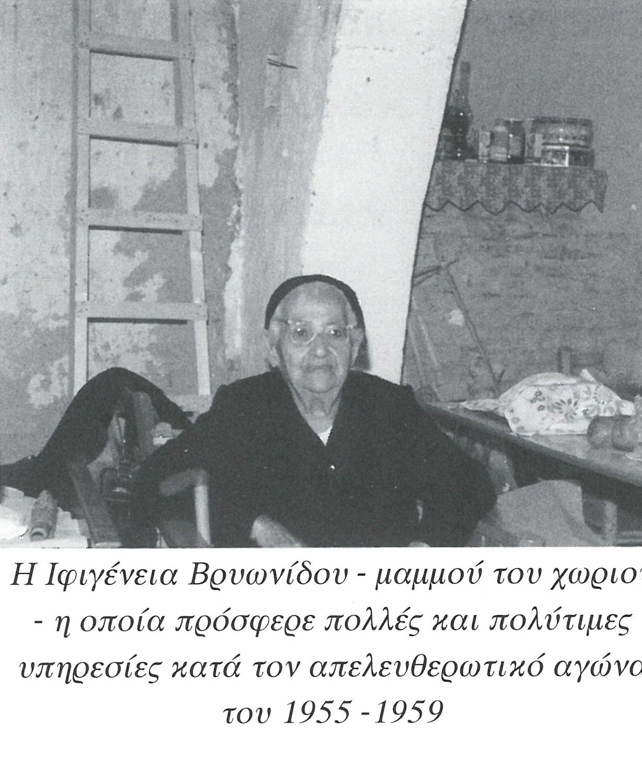 agwnas55_03
