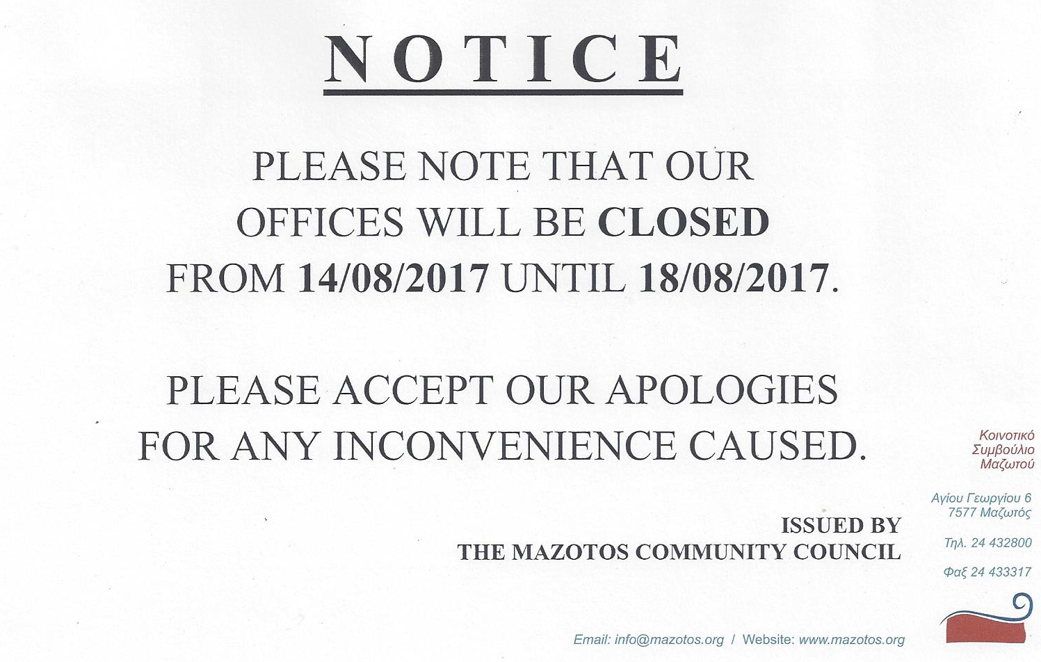 Closed Office 14-18 08 2017 – Μαζωτός/Mazotos