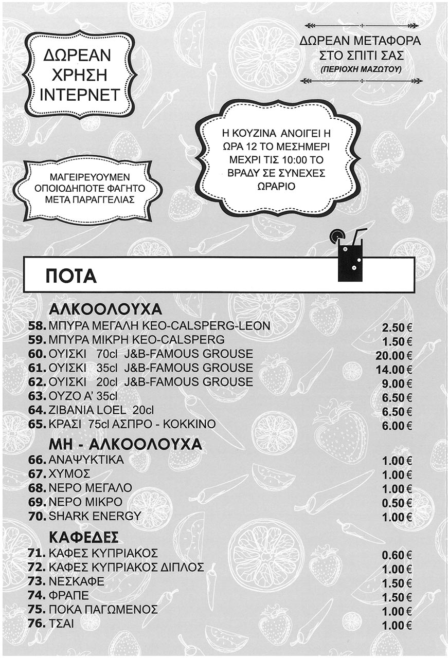 menu_05