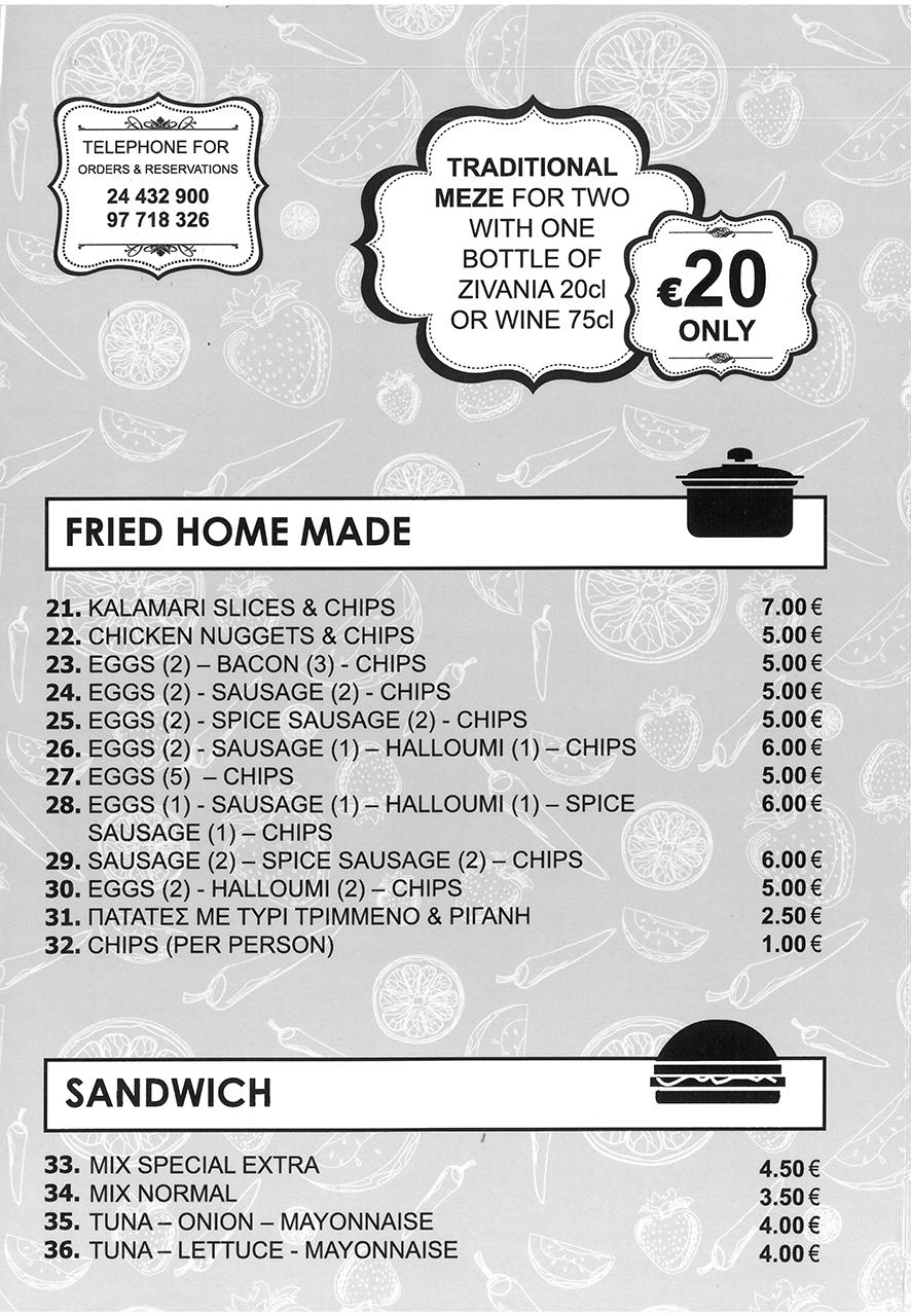 menu_en2