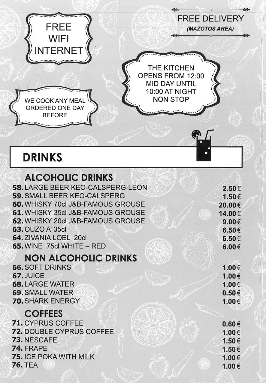 menu_en5